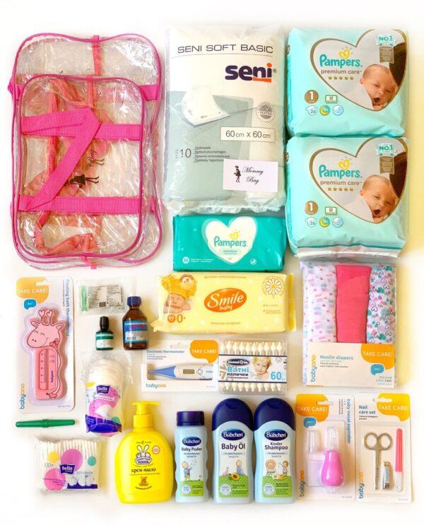 Готовый набор в роддом для малыша (23 единицы), - Для девочки