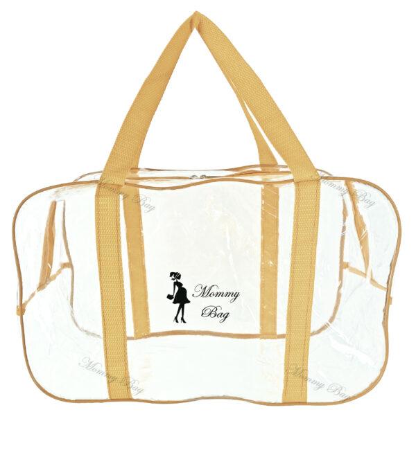 Набір з прозорих сумок в пологовий будинок Mommy Bag, колір сумки - Бежевий. Зображення 9