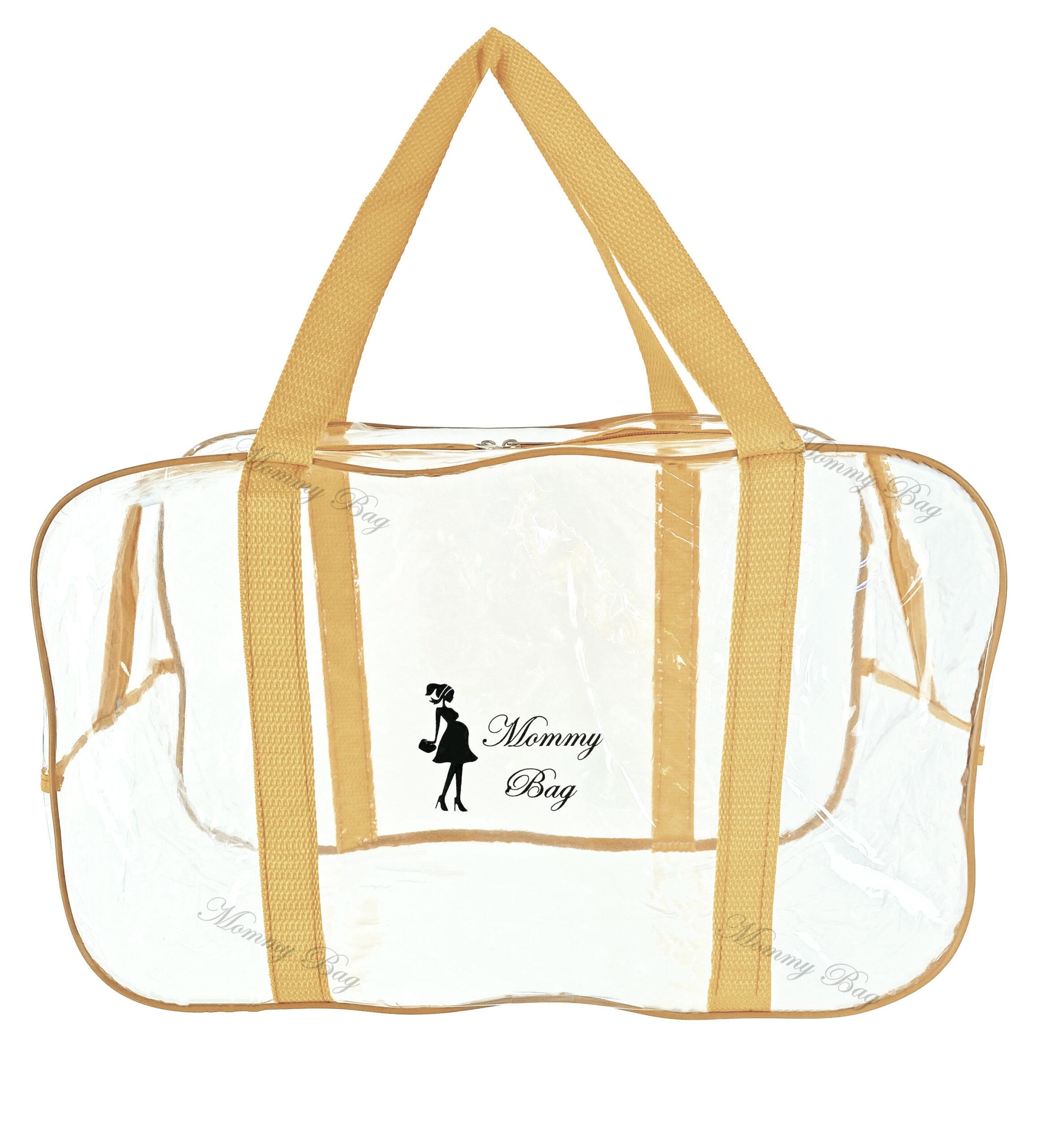 Набір з прозорих сумок в пологовий будинок Mommy Bag, колір сумки - Бежевий. Зображення 8