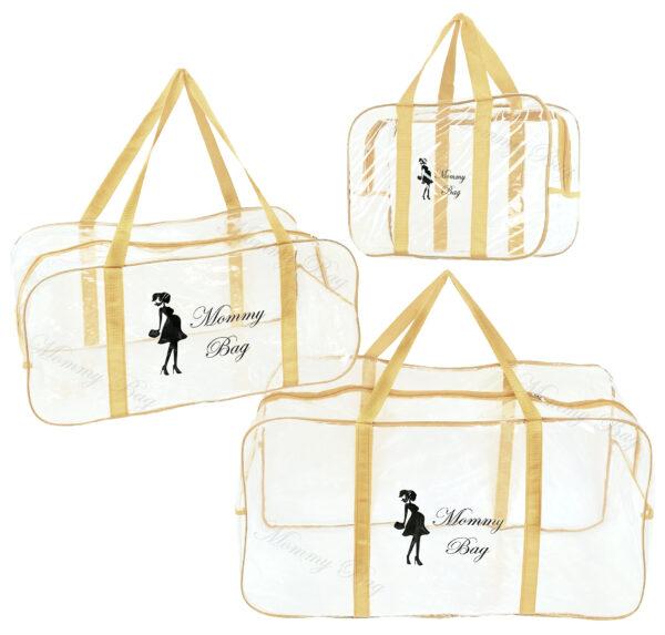 Набір з прозорих сумок в пологовий будинок Mommy Bag, колір сумки - Бежевий. Зображення 17
