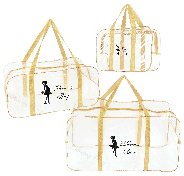 Набір з прозорих сумок в пологовий будинок Mommy Bag, колір сумки - Бежевий. Зображення 16