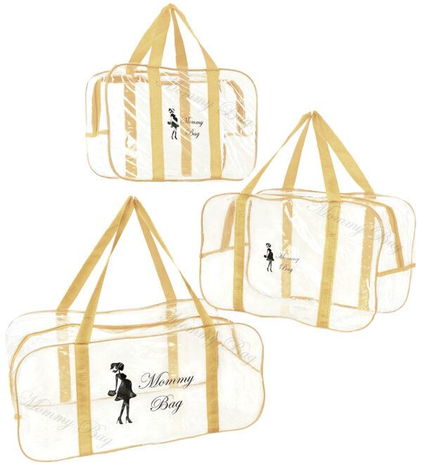 Набір з прозорих сумок в пологовий будинок Mommy Bag, колір сумки - Бежевий. Зображення 19