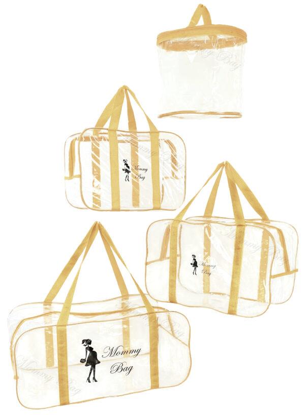 Набір з прозорих сумок в пологовий будинок Mommy Bag, колір сумки - Бежевий. Зображення 15