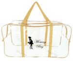 Набір з прозорих сумок в пологовий будинок Mommy Bag, колір сумки - Бежевий. Зображення 23