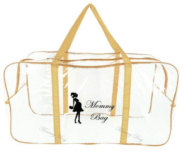 Набір з прозорих сумок в пологовий будинок Mommy Bag, колір сумки - Бежевий. Зображення 5