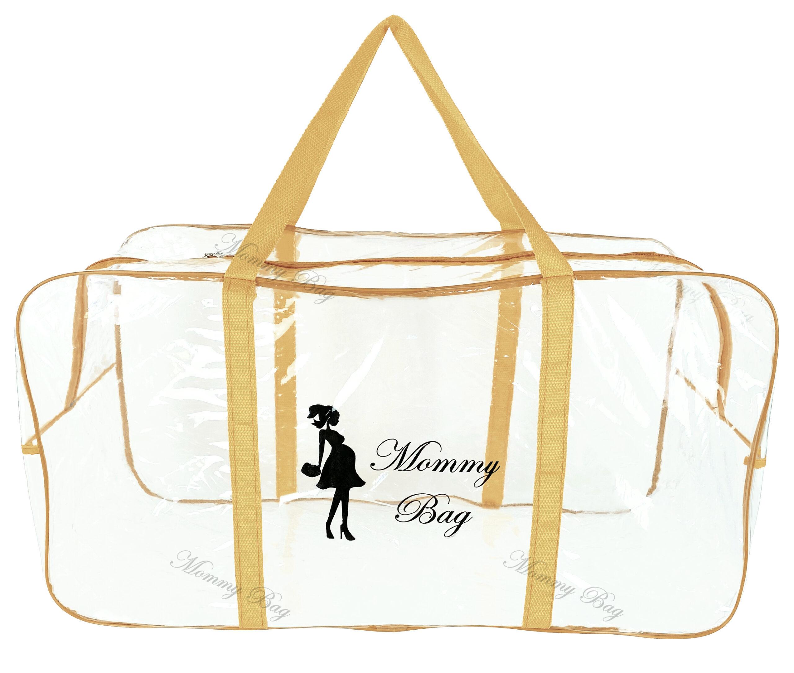 Набір з прозорих сумок в пологовий будинок Mommy Bag, колір сумки - Бежевий. Зображення 4