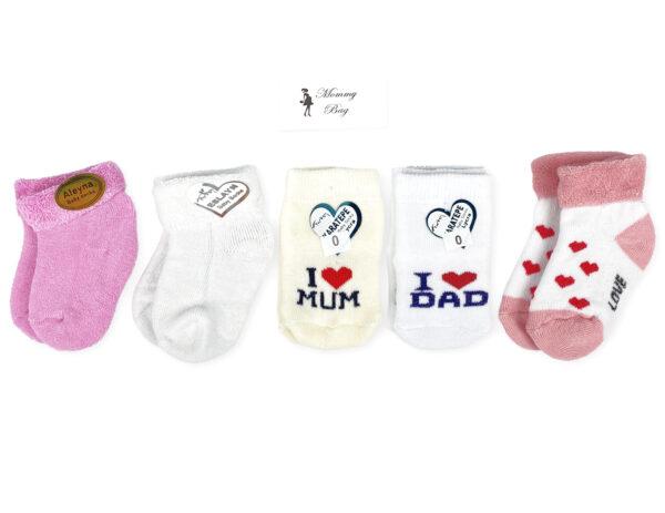 Носочки RoyalBaby Я люблю папу и маму 0-12 мес №74 Limited