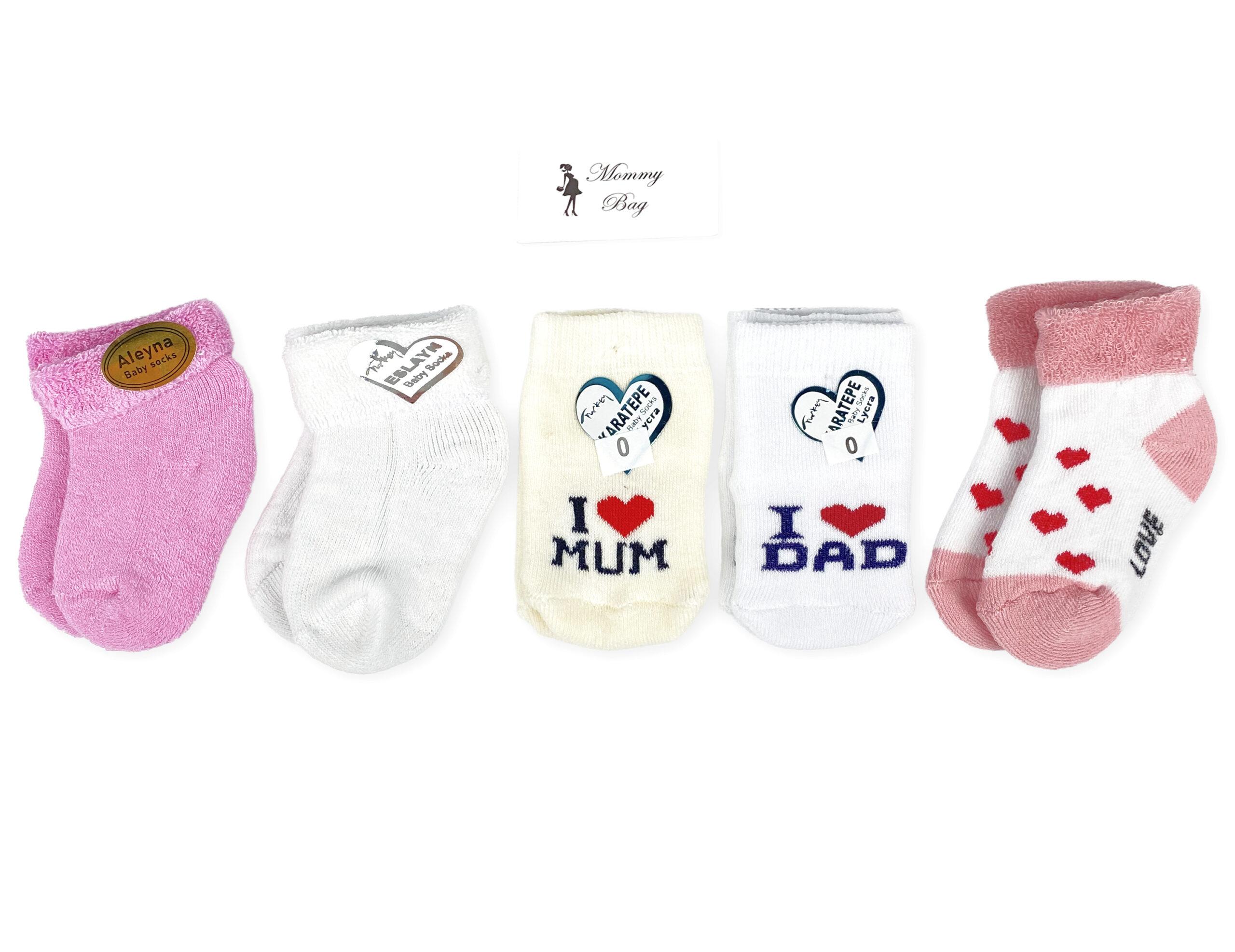 Носочки RoyalBaby Я люблю папу и маму 0-12 мес №74 Limited. Зображення 2